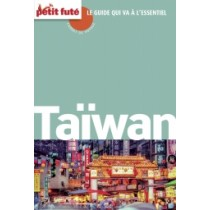 Taïwan 2015 - Le guide numérique