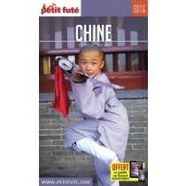CHINE 2017/2018