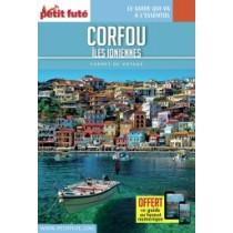 CORFOU / ÏLES IONIENNES 2016/2017