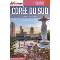 CORÉE DU SUD 2017 - Le guide numérique