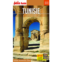 TUNISIE 2018/2019