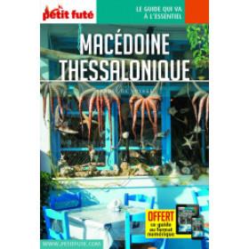 MACÉDOINE – THESSALONIQUE 2020/2021