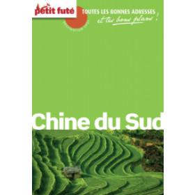 Chine du Sud 2013 - Le guide numérique