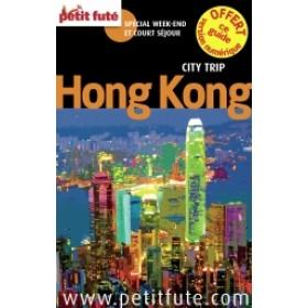 Hong-Kong City Trip 2014