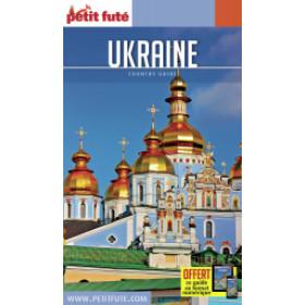 UKRAINE 2016/2017