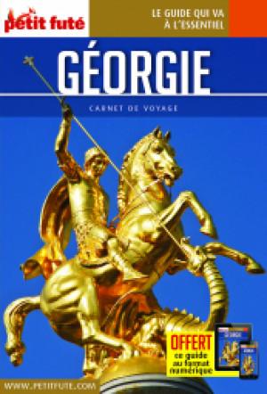 GEORGIE 2019