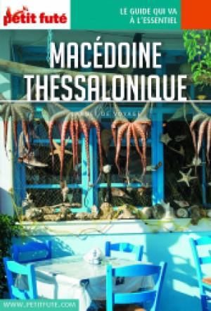 MACÉDOINE – THESSALONIQUE 2020/2021 - Le guide numérique