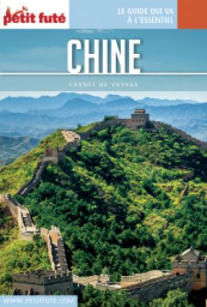 CHINE 2017 - Le guide numérique
